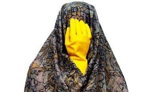 mulher iraniana vista por outra iraniana